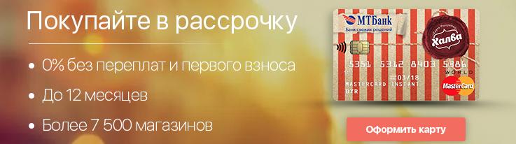 Как перевести деньги с Яндекс Деньги на Qiwi кошелёк?
